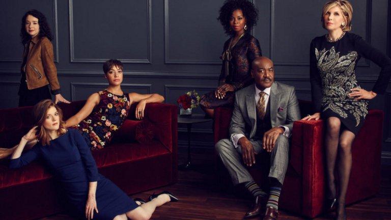 """""""Добрата битка"""" (The Good Fight)  По информация на Variety са спрени снимките и на четвърти сезон на юридическия драматичен сериал, който трябваше да започне на 9 април. Добрата новина в случая е, че ако не сте го гледали до момента, а харесвате сериали с адвокати, можете да наваксате с трите досегашни сезона, че дори да изгледате The Good Wife (цели 156 епизода!), на който The Good Fight се води продължение."""