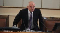 Председателят на НС Димитър Главчев подаде оставка