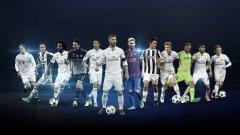 УЕФА обяви 12-те най-добри по постове в Шампионската лига за миналия сезон