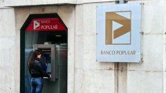 В дългова криза се опразват джобовете на поданиците...