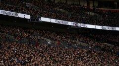Само 29 164 зрители присъстваха на Тотнъм - Уотфорд.