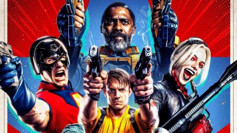 """""""Отрядът самоубийци"""" (The Suicide Squad) Премиера: 6 август Къде: в кината  След (леко) скучноватия """"Черната вдовица"""", ето го новия претендент за комиксов хит на лятото. Джеймс Гън (""""Пазителите на галактиката"""") е режисьор и сценарист на филма, в който Марго Роби се завръща като шантавата Харли Куин. Харли отново е част от отряд (супер)злодеи, изпратени на южноамерикански остров, за да унищожат затвор от времето на нацистите.   Първите отзиви за екшън-комедията са много положителни, а впечатляващ е и актьорският състав - вече споменатата Марго Роби, Идрис Елба, Виола Дейвис, Джоел Кинаман, Питър Капалди (Doctor Who), Джей Кортни, Джон Сина и гласът на Силвестър Сталоун."""