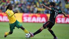 ЮАР и Мексико откриха с реми световното първенство