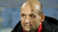 От пролетния полусезон Милен Радуканов ще се води и на хартия треньор на ЦСКА