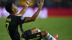 Роналдо не беше никак съгласен с решението на Феликс Брих да го изгони след по-малко от половин час игра
