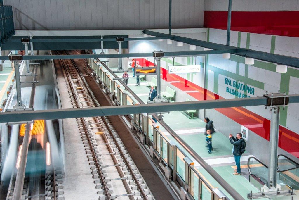 "Метростанция Булевард ""България"""