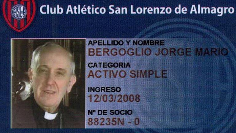 Членската карта на Сан Лоренсо на папа Франциск