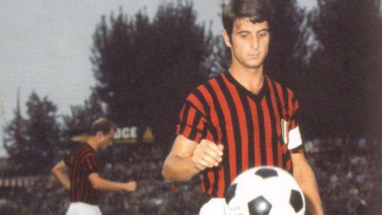 """4. Джани Ривера  Незабравимата """"десетка"""" спечели златната топка през 1969-а. Ривера прекарва почти 20 години в Милан и е трети реализатор на тима във вечната ранглиста."""