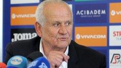 С Петрович начело Левски е на първо място в класирането и няма загуба от началото на сезона