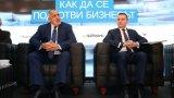 Няма да има покачване на цените при влизането на България в еврозоната, а до тогава - няма да има промяна на валутния курс на лева спрямо еврото, каза премиерът Бойко Борисов. Думите му бяха подкрепени от финансовия министър Владислав Горанов