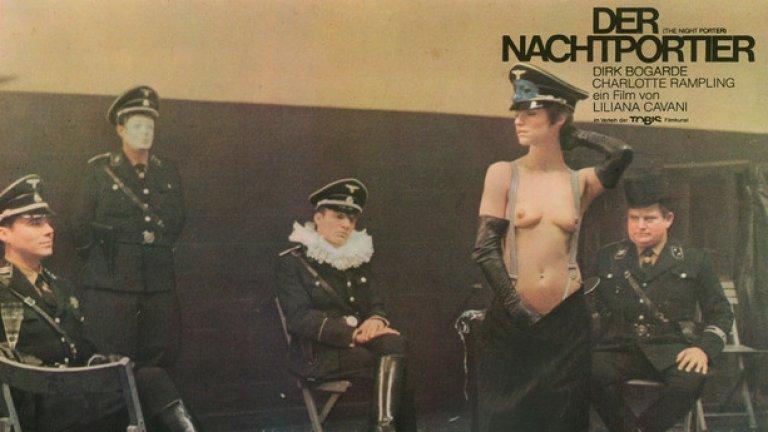 """""""Нощният портиер"""" (1974) Режисьор: Лилиана Кавани Участват: Дик Богард, Шаролт Ремплинг В """"Нощният портиер"""" се разказва историята на възможно най-противоречивата връзка. След Втората световна война оцеляла от концентрационен лагер си спомня за садомазохостичната връзка, която е имала с нацисткият пазач в лагера..."""