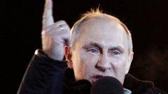 """За първи път Владимир Путин не беше на конгреса на партията си """"Единна Русия"""""""
