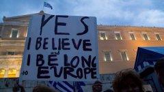 Призив за положителен вот в неделя отправиха хиляди от площада в Атина