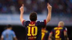 Представяме ви пътешествие през живота на един от най-великите футболисти...