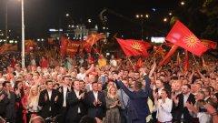 Протести в Скопие срещу споразумението за името на Македония