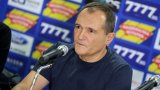 Акциите на Левски са джиросани на новия им собственик и са пратени към България