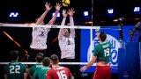 Нова загуба на мъжете и категорична победа на жените във волейбола
