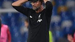 Ливърпул изглежда уморен и записа две поражения в последните си три мача.