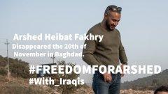 Милициите от религиозни фанатици определено не харесват хора като Аршад Факри