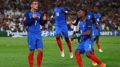 Франция е на крачка от домашния триумф...