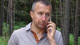 Кметът на Белица каза на бракониерите да не търсят мечката