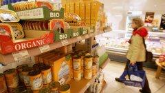 Пазаруването в био магазин не е обикновено пазаруване, а екзистенциално преживяване в зоната на ню ейдж движението...
