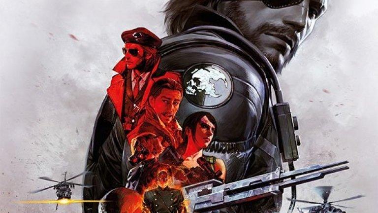 """Metal Gear Solid Премиера: по-скоро след 2021 г.   Очевидно режисьорът на Kong: Skull Island Джордан Вогт-Робъртс е запален по видео игрите, така както и по филмите, тъй като от години се бори за възможността да разкаже историята на култовия Venom Snake. Двамата с Хидео Коджима, мозъкът зад цялата поредица Metal Gear Solid, са съвсем близо до осъществяване на проекта, който ще включва и сценариста на Jurassic World Дерек Конъли. Не се знае кой ще бъде в ролята на Snake, но според слуховете най-близо до това е Оскар Айзък (Поу от """"Междузвездни войни""""). Включваме филма в списъка, защото - кой знае - може да ни изненадат още тази година."""