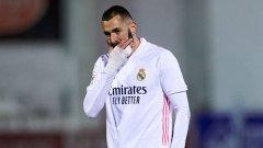 Резил! Юнаци от трета дивизия изритаха Реал Мадрид от Купата на краля