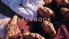 Компанията Facebook вече има ново лого - с главни букви, което да я различава от най-популярната й социална мрежа/приложение, носеща същото име. А може би в новия ход има и закачка с политиците в САЩ, които искат разцепване на компанията?