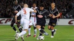 В последните години Олимпик (Лион) - Бордо е най-интригуващото дерби във Франция