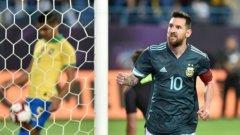 Меси разплака Бразилия (ВИДЕО)