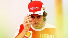 Феновете на Ferrari очакват големия пробив на тима да е във Валенсия - F10 ще е с нова ауспухова система и с подобрения в аеродинамиката