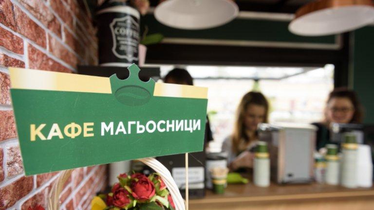 Специално Pop-up кафене ще посети 6 града в България, където професионални баристи ще приготвят чароматни Jacobs напитки