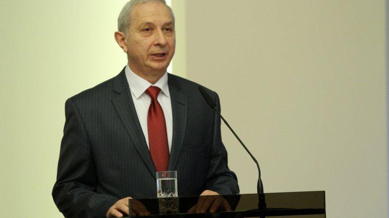 Нови областни управители ще се търсят във Видин, Габрово, Стара Загора, Смолян, Пазарджик, Плевен и Перник