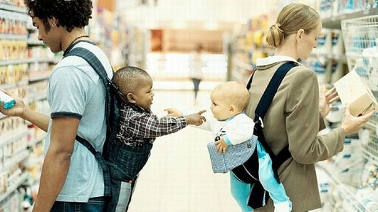 Толерантността започва от малък...