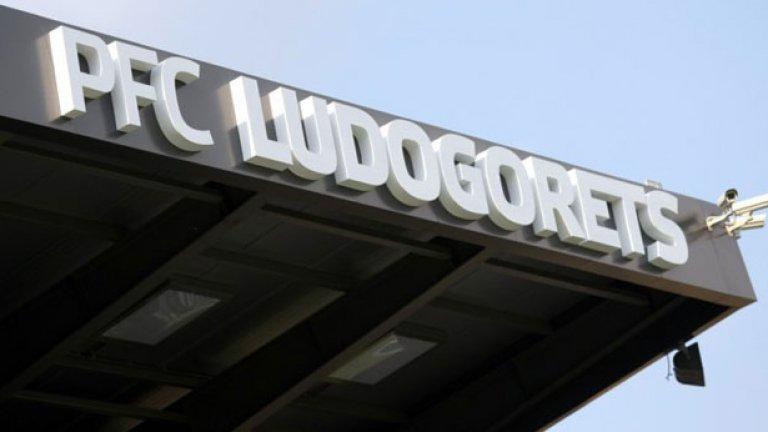 От ръководството на Лудогорец в края на миналата седмица изненадаха с декларация срещу някакви мутренски прийоми във Враца, при това след победа на своя отбор!