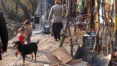 Узаконяването на ромските жилища е първата стъпка към решението на проблема