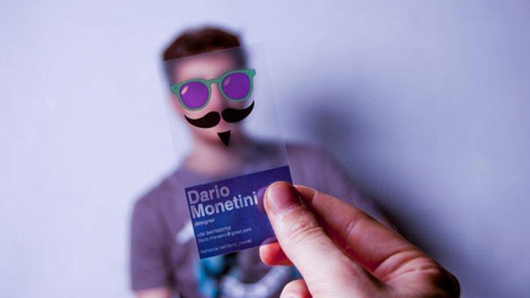 Дизайнерът Дарио Монетини е избрал тази визитка, с която може и да рекламира работата си