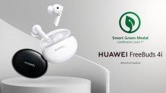 Слушалките с грижа за опазване на околната среда, здравето и безопасността на потребителя