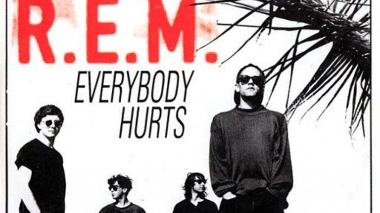 """R.E.M. се разделиха (2011)  Втората по големина група на своето поколение (така и не надминаха U2) обяви, че прекратява съвместната си дейност. Десетилетие по-късно много малко хора биха се поинтересували от преиздаване на албума им """"Monster"""" например. Ерата на мега бандите свърши и премина от рок в поп. А днес дори изглежда сюрреалистично, че рокът е бил на първо място."""