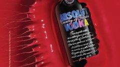 Absolut създаде уникална арт платформа в духа на Уорхол, чрез която призовава всички с творчески дух да създадат собствен дизайн на бутилка и да спечелят оригинална творба от великия поп арт творец