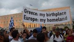 Гръцкият парламент прие тежките реформи с масови протести и разнобой в СИРИЗА