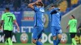 Поредна брутална излагация на Левски в първенството