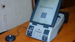 Машинно гласуване ще има при вота за парламент, европарламент и президент