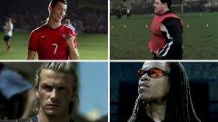 Някои футболни реклами ще останат вечни