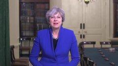 Целта е да се предоговорят някои от условията на договора, касаещи Северна Ирландия