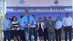 """На 15 февруари премиерът Бойко Борисов разпореди на НКСИП да прекрати процедурата с формалното обяснение за липса на целево финансиране на строителството на """"Хемус"""" на стойност близо 800 млн. лева"""