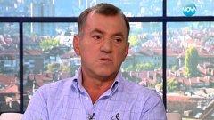 Софийска градска прокуратура разследва Стоян Александров за лихварство