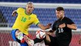 Бразилия удари Германия в зрелище, Аржентина падна от Австралия