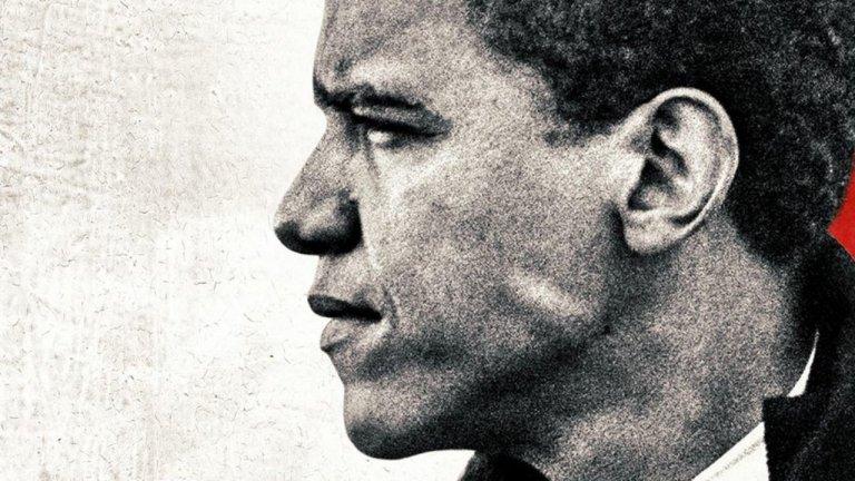 """""""Обама: В търсене на по-съвършен съюз"""" (HBO) - 3 август Барак Обама е 44-ият президент на САЩ и първият чернокож държавен глава на Америка, а тази документална поредица от 3 части иска да разкаже за една по-непозната страна на този лидер - от детските му години до върха в политиката. Разбира се, тук основната точка е расовият въпрос и това как Обама успява да му повлияе с политическите си усилия."""